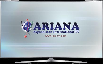 Ariana Afghanistan TV|Ariana TV|Nabil Miskinyar|Ariana